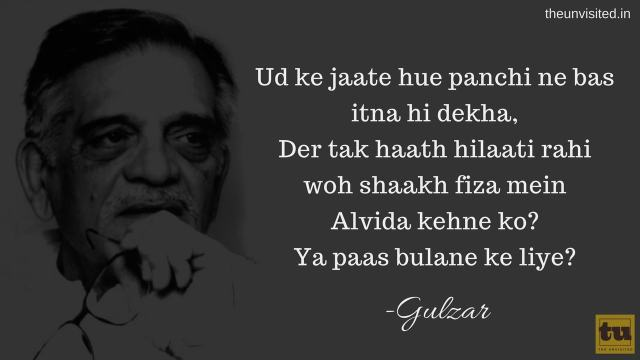 The Unvisited gulzar poetry 1