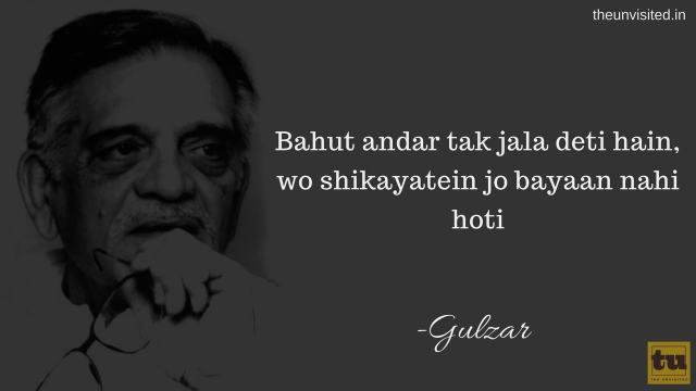 The Unvisited gulzar poetry 10