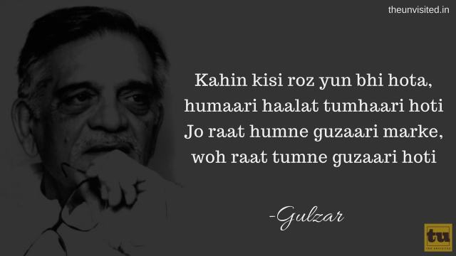 The Unvisited gulzar poetry 13