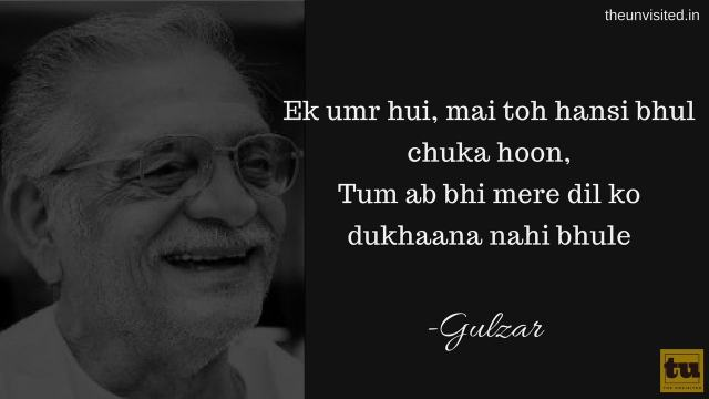 The unvisited gulzar poetry 12