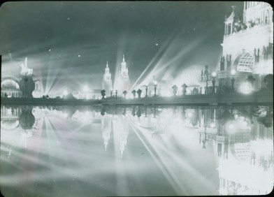 Photograph of the Panama-Pacific International Exposition, 1915. Local ID: 16-SFX-79.