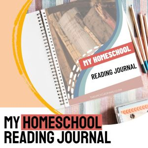 printable homeschool reading journal