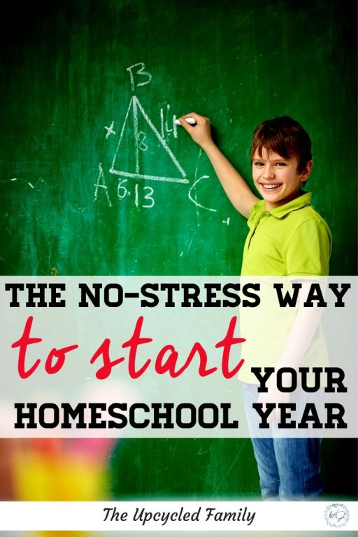 the no stress way to start your homeschool year