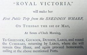 royal-victoria