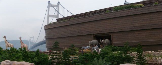 Hong Kong Noah's ark Family travel blog