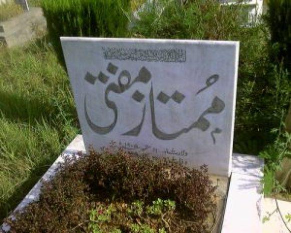 Mumtaz Mufti grave Islamabad