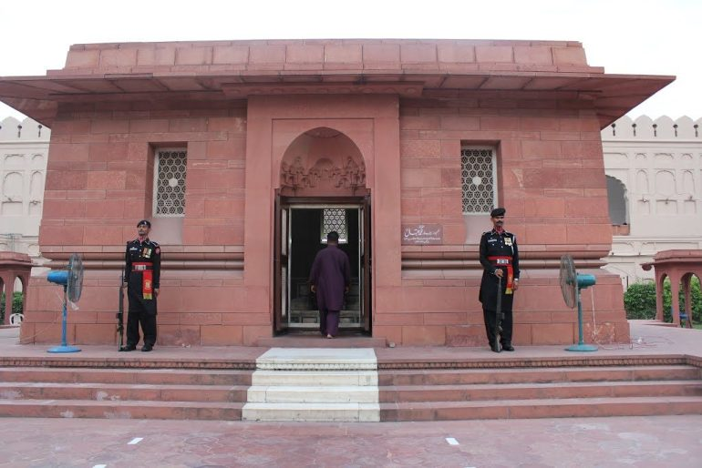 Dr. Allama Muhammad Iqbal Tomb