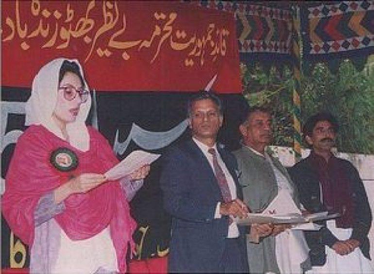 Qayyum Nizami with Benzair Bhutto