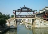 Tongli bridge