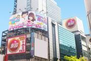 渋谷109前