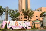 浜松を走る宣伝バス