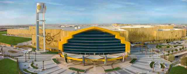 Best Things to do at Yas Island   Warner Brothers World   The Vacation Builder