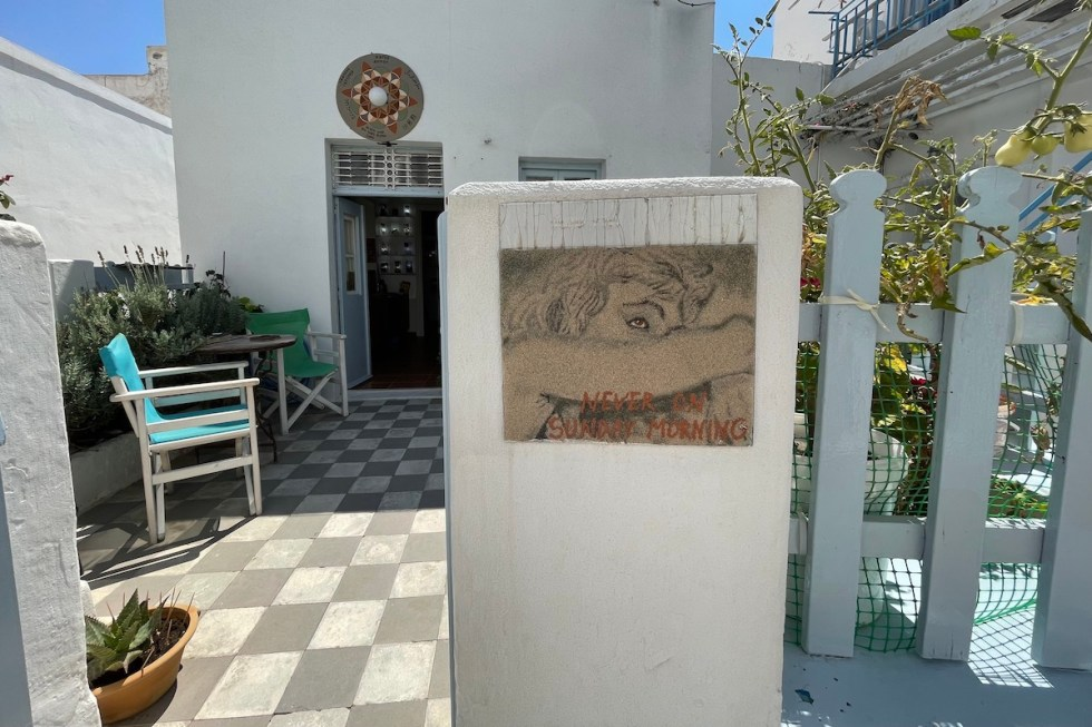 Marmara Sand Museum Milos Greece