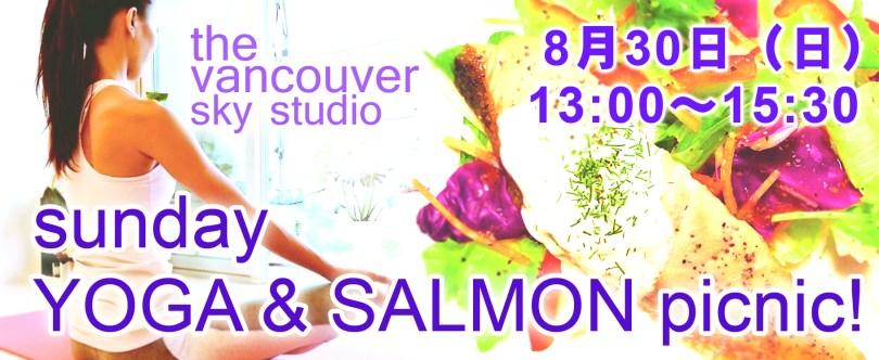 Sunday yoga and salmon picnic header 3 copy