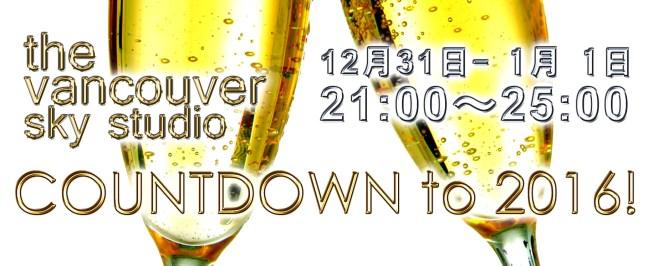 Countdown header copy