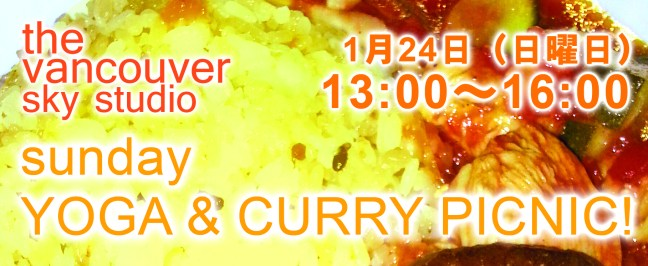Curry picnic header copy