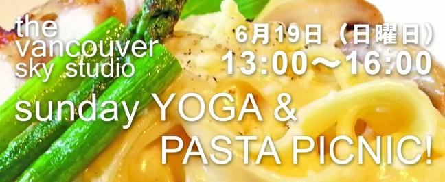 Pasta picnic header copy