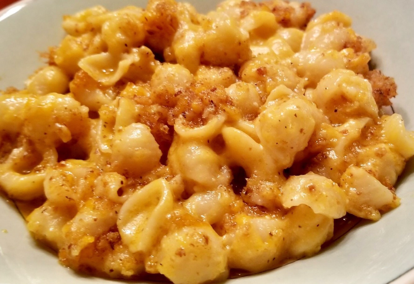 Vegan Baked Macaroni & Cheese