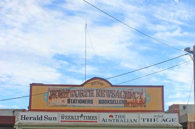 Rushworth, Victoria: A stroll down memory lane