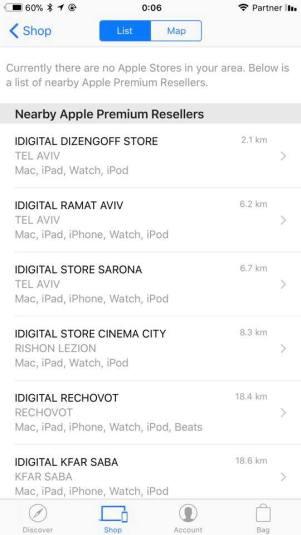 Apple-Store-App-Israel-3