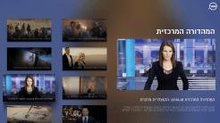 ערוץ 10 - מעכשיו גם ב-Apple TV \ צילום: The Verifier