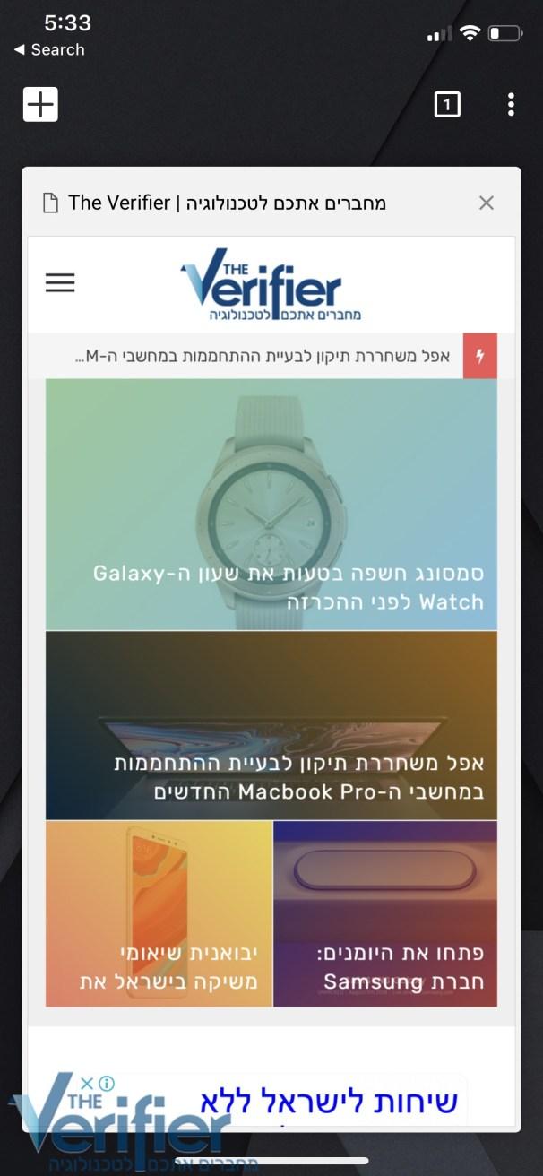 Google-Chrome-69-3497-7-5