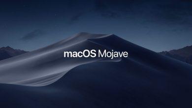 Photo of מערכת ההפעלה macOS Mojave תושק בתאריך ה-24 בספטמבר