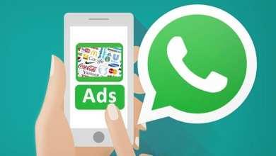 Photo of אפליקציית WhatsApp בקרוב תחל להציג פרסומות