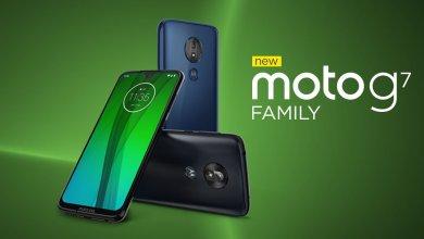 Photo of הוכרזו: ארבעה מכשירים בסדרת Moto G7 – המכשירים המוזלים של מוטורולה לשנת 2019