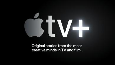Photo of Apple TV+ שרות סטרימינג חדש עם הפקות מקור; וכל התכנים במקום אחד