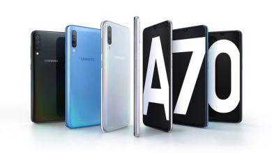 Photo of מכשיר ה-Galaxy A70 נוחת בישראל במחיר של 1,699 שקלים