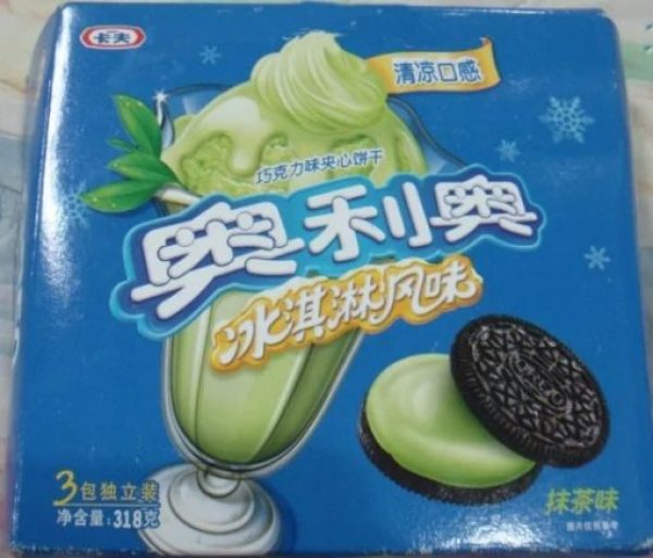 Green Tea Ice Cream Oreo