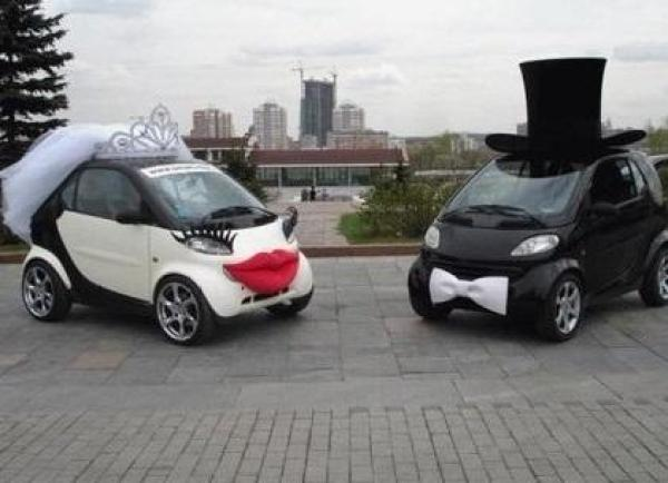 Smart Cars Inspired by Weddings