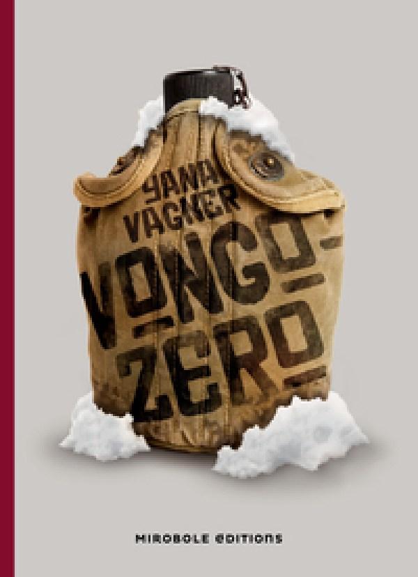 "Yana Vagner ""Vongozero."""