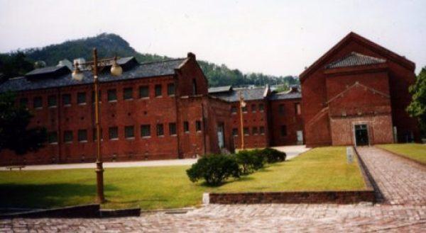 Seodaemun Prison Museum