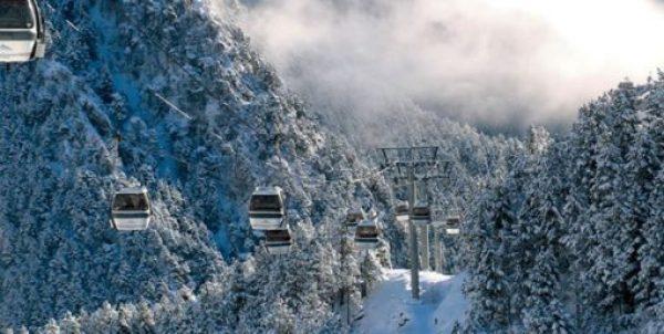 Andorra Skiing Resort, Arinsa