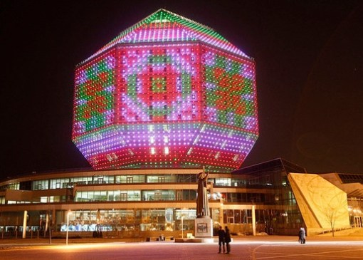 National Library of Belarus, Minsk