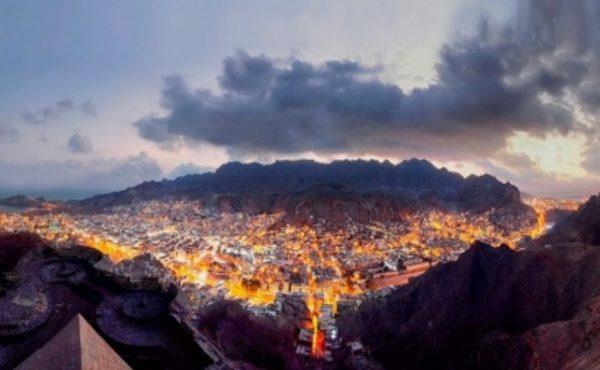 Aden, South Yemen