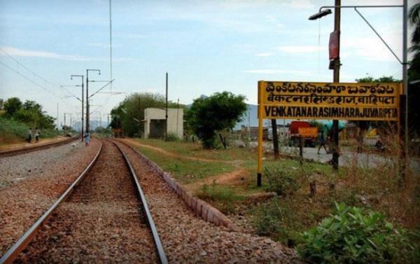 Venkatanarasimharajuvaripeta, India