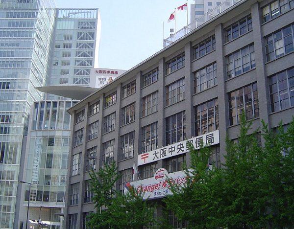 Osaka Offices