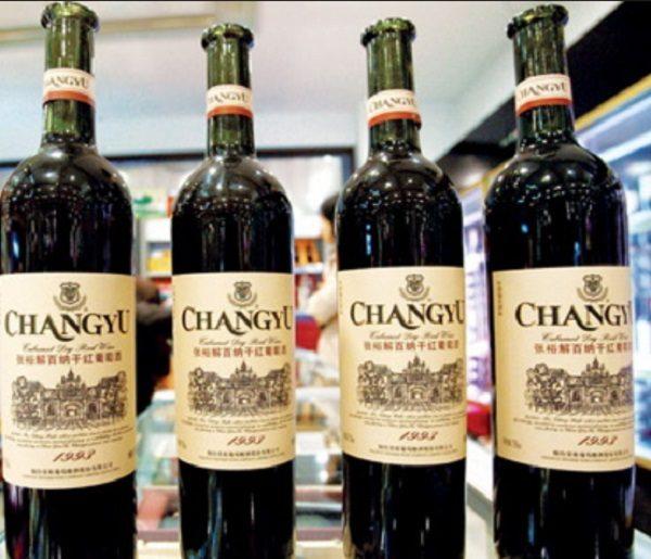 Changyu Wine