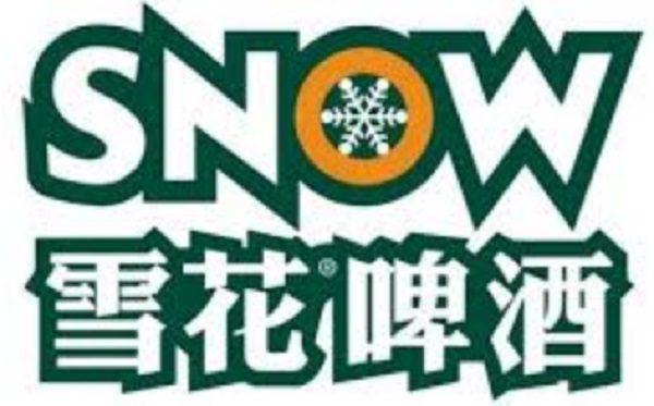 China Resource Snow Breweries Ltd