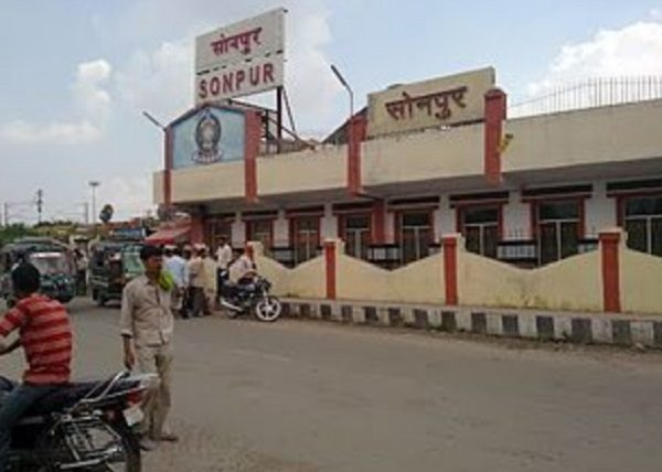 Sonepur railway station