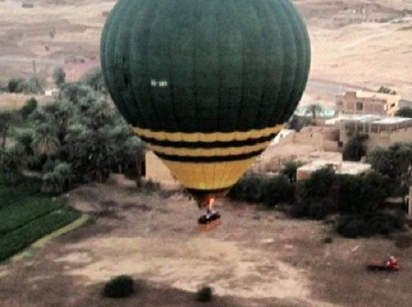 Semiramis Balloon