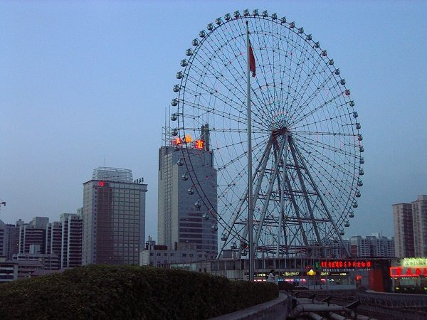 The Changsha Ferris Wheel, China