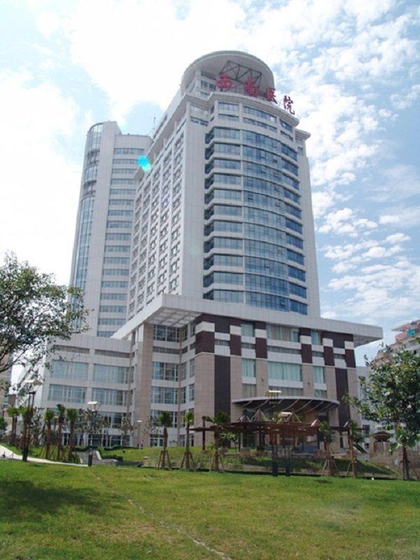 Southwest Hospital Surgery Tower, China