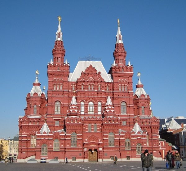 State Historical Museum, Russia