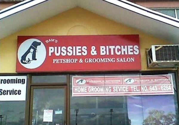 Pet Shop and Grooming Salon