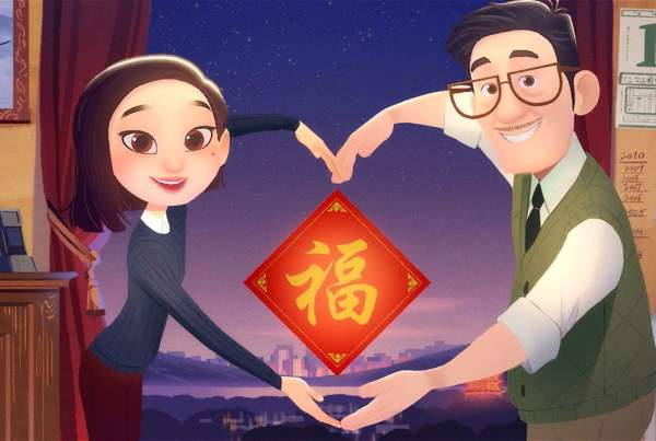 """Airbnb Made This Super Cute Short Film Called """"Fu"""" For Chinese New Year image of Airbnb"""