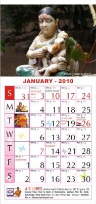 ab-lubes-calendar-graphic-design